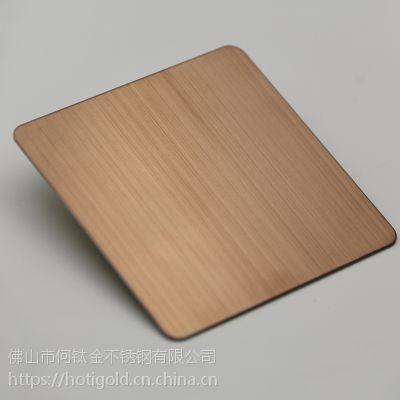 不锈钢真空电镀古铜拉丝304不锈钢装饰板 拉丝古铜电梯装饰板