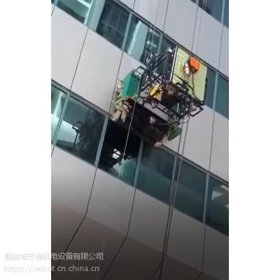 SERBOT建筑外墙保洁机器人