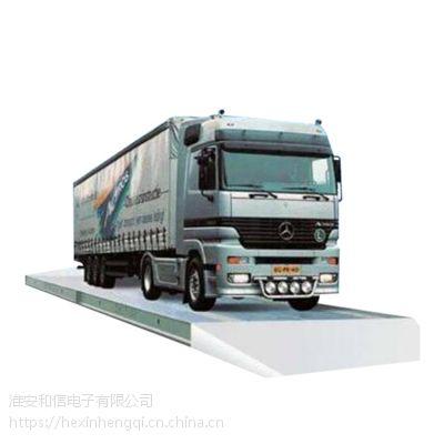 供应耀华SCS-120T 3m*16m电子地磅 汽车过磅专用电子汽车衡