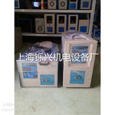 供应上海高频焊接加工设备 热处理加工设备 退火设备 淬火设备