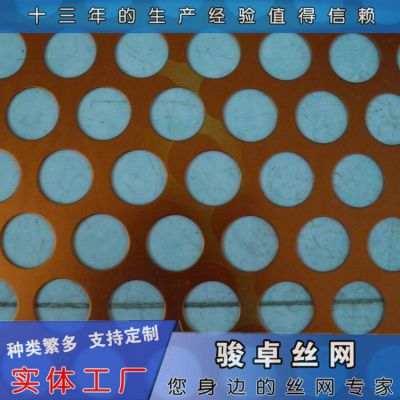 钢板网专业生产 镀锌钢板网 圆孔装饰穿孔铝板欢迎来电
