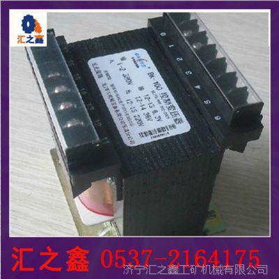 BK-200VAK控制变压器厂家直销 汇鑫 BK控制变压器厂家直销