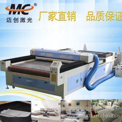 湖北MC-1630全自动布料皮革裁剪机 大幅面皮革激光裁床加工设备