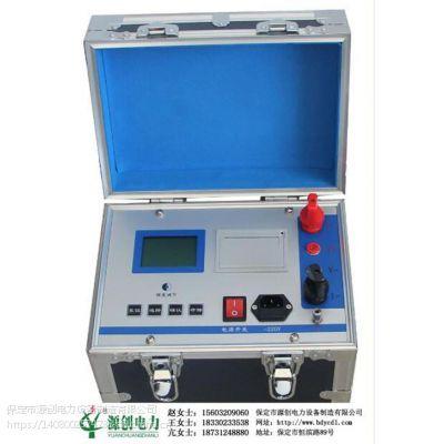 源创电力(图)|600A回路电阻测试仪|回路电阻测试仪