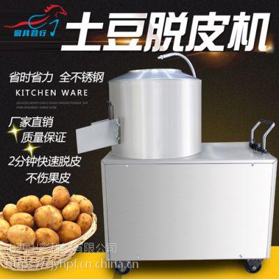 土豆去皮机_土豆去皮机哪里有_炊事设备到厨具营行