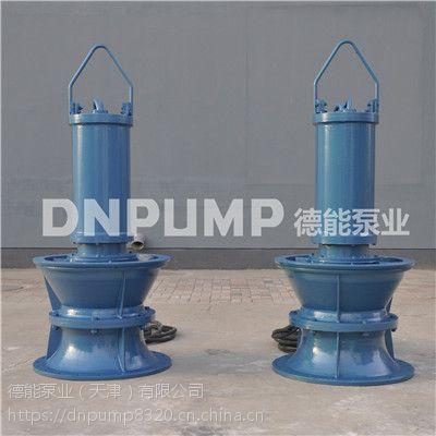 天津水泵厂家直销潜水轴流泵 德能QZB潜水泵