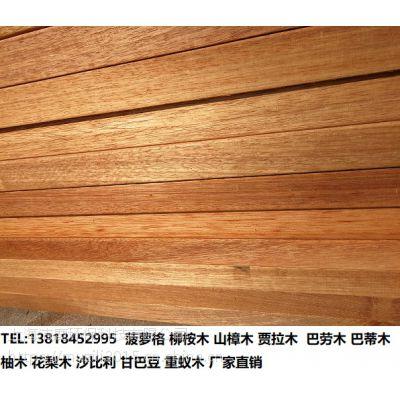 菠萝格木材|便宜的菠萝格木|菠萝格木材有几种价格多少钱