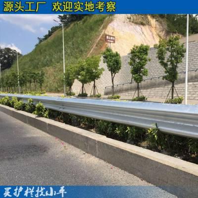 中山省级道路波形梁护栏现货 东莞桥梁防撞护栏杆价格 波形板
