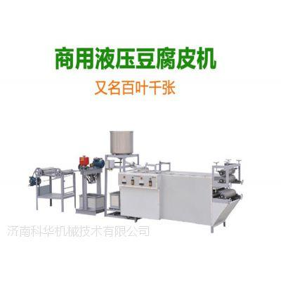 四川成都自动干豆腐机多少钱/千张百叶机好用吗,大型豆腐皮机设备厂