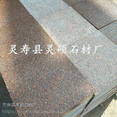 厂家直销兴县红荔枝面 |灵硕石材贵妃红石材荔枝面红色花岗岩