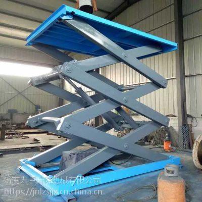 固定剪叉式升降平台 SJG小型液压升降机 户外厂房升降货梯