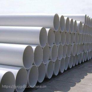 供兰州UPVC排水管和甘肃PPR排水管价格