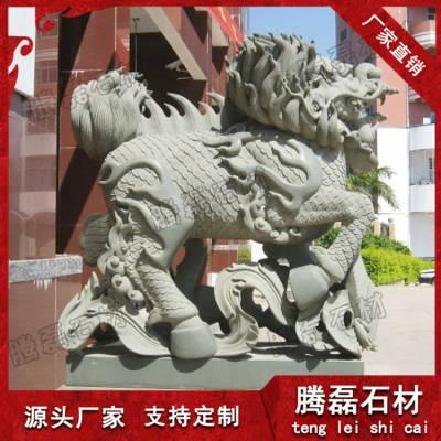 惠安九龙星厂家直销石雕麒麟 貔貅 汉白玉石麒麟 雕塑摆件