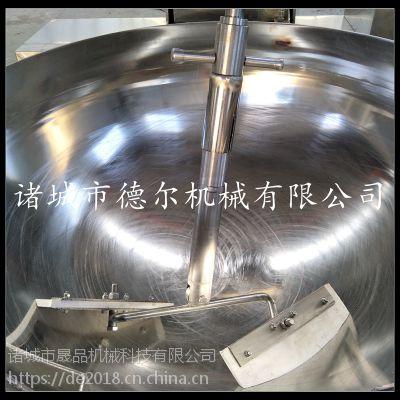 中央厨房炒菜机 自动搅拌炒锅 燃气行星搅拌炒锅 晟品