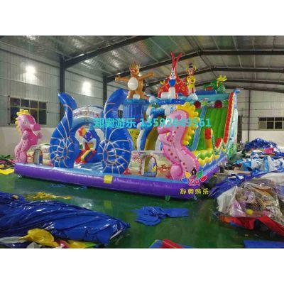 郑奥厂家大型陆地充气玩具充气城堡儿童乐园大滑梯蹦蹦床