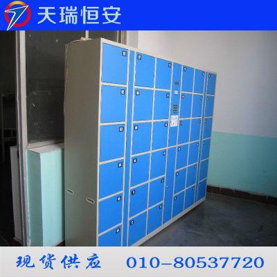 天瑞恒安 工厂36门自设密码联网车间智能储物柜厂家价格