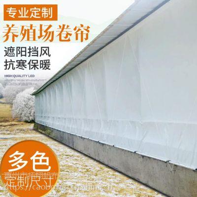 猪场卷帘布安装定做保暖卷帘布怎么算养殖场圈帘图纸三防产业用布农业