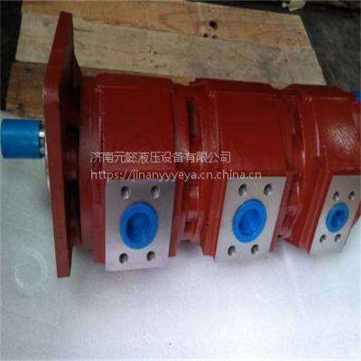 济南液压泵掘进机CBZ2080/2063液压齿轮泵CBZ2080/2080/2040钻机齿轮泵