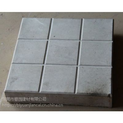 供应泡沫混凝土层面隔热 屋面泡沫水泥隔热砖
