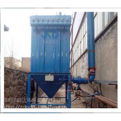 供应焦化厂除尘器-DMC除尘器-洁能达环保