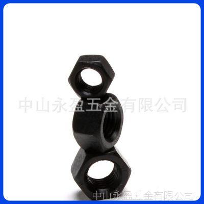 佛山中山8级六角螺母黑锌螺母M2M2.5M3M4M5M6M8M10M12M20M30螺帽