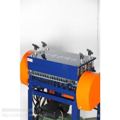 剥线机扒皮机剥线机 回收站专用废旧电缆线剥皮机