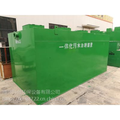 废塑料再生加工厂污水处理设备找科创