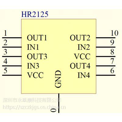 HR2125(低电压双通道H桥正反向步进电机驱动IC)