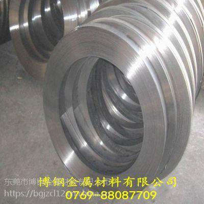 高韧性弹簧钢板 100cr6弹簧钢带