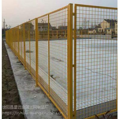 仓库隔离网 铁丝网 移动车间隔离网 围栏网 护栏网 框架防护网