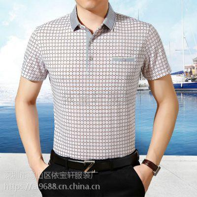 男式短袖T恤批发 地摊服装外贸尾货休闲大码男装翻领中老年衬衫