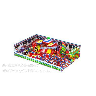 儿童EPP积木儿童玩具淘气堡