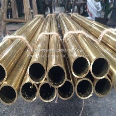 专业供应天津黄铜管环保黄铜管量大优惠