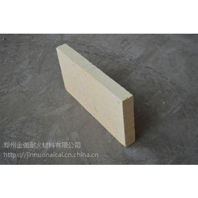 耐火砖 高铝质 半枚片 粘土砖 源头厂家 量大从优 耐材专供 郑州金诺耐材