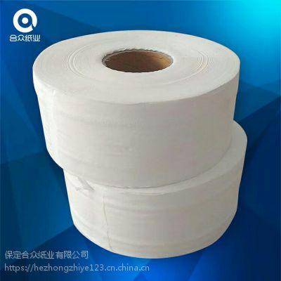 酒店大卷纸商用厕纸卷筒商用大卷纸厂家直销 木浆