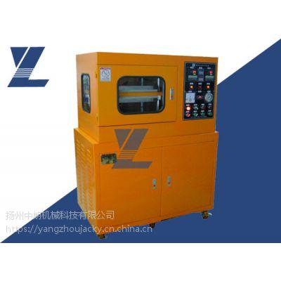 扬州中朗供应ZL-25吨小型实验室用平板硫化机
