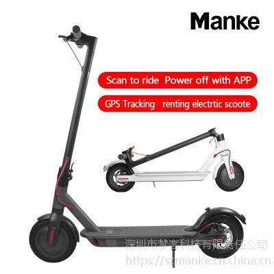 梦客manke mk103 共享电动滑板车 GPS定位滑板 滑板车批发厂家
