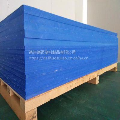 德硕塑料供应蓝色尼龙板/mc901蓝色尼龙板材