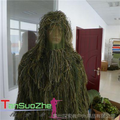 厂家直销 丛林毛丝伪装服 野外数码迷彩吉利服伪装衣