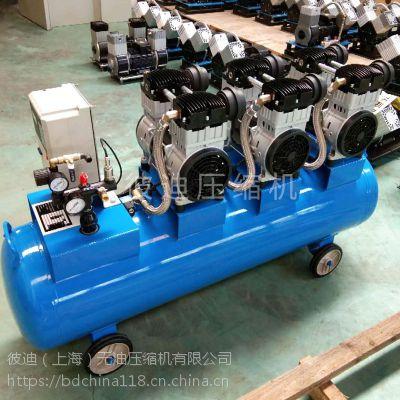 厂家直供原装进口无油静音空压机 彼迪1103 小型制氮机专用无油空压机