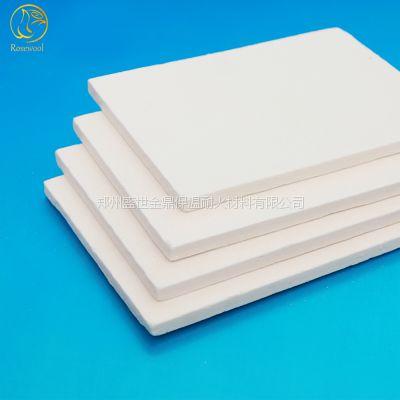 燃气壁挂炉隔热板-燃气壁挂炉陶瓷纤维板产品介绍