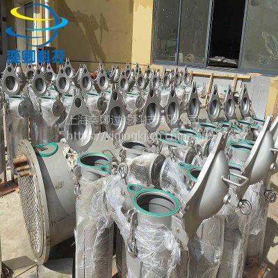 批量供应袋式过滤器 喷砂处理 液体顶入式袋式过滤器 奕卿科技