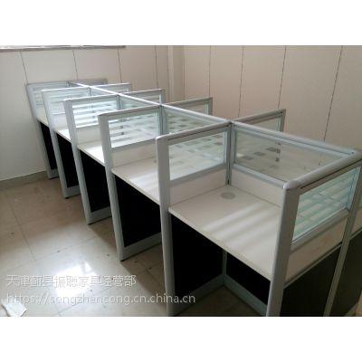 廊坊厂家出售定制前台桌话务桌办公桌一对一培训桌