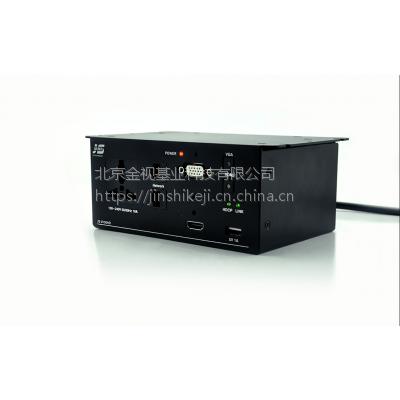 供应JS-U100 HDBT桌面插座好插座选(金视)世界产品 质量