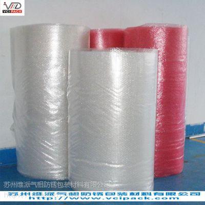 供应VCI防锈气泡膜袋/气泡防锈膜袋/VCI气泡膜袋