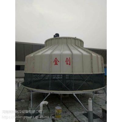 金创优质玻璃钢冷却塔新乡冷却塔