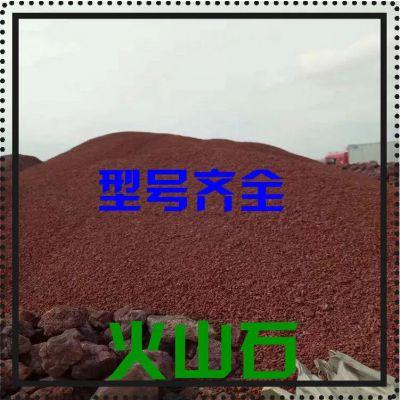 博淼厂家大量批发大颗粒3-6MM园艺多肉栽培多孔火山石
