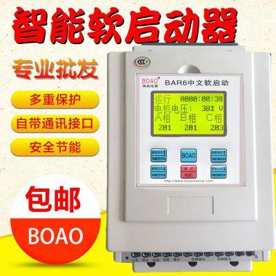 柳市BAR6000软起动器 95KW厂家电话