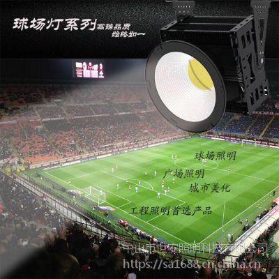 LED进口芯片高亮塔吊灯1500W工矿灯 球场高杆灯工业照明