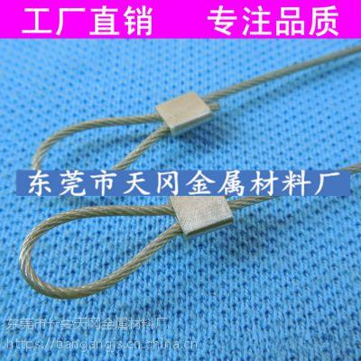 天冈专业生产加工钢丝绳成品 钢丝绳裁剪以及压制